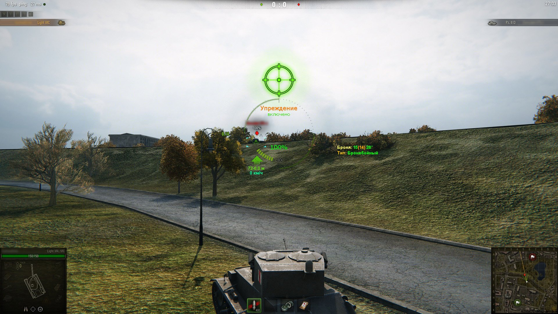 World of tanks алах акбар
